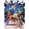仮面ライダージオウ Volume 09 DVD