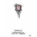 コドモドラゴン 14th Oneman Tour Final「没」~2019.01.09 マイナビBLITZ赤坂~<初回限定版>