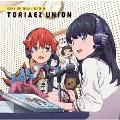 GRIDMAN RADIO とりあえずUNION 02 [CD+CD-ROM]
