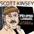 We Speak Luniwaz (The Music of Joe Zawinul)