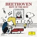 ベートーヴェン ベスト・オブ・ベスト CD