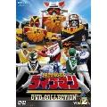 超獣戦隊ライブマン DVD-COLLECTION VOL.2