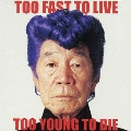 TOO FAST TO LIVE TOO YOUNG TO DIE [CCCD+DVD]<限定盤>