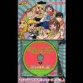 「金色のガッシュベル!!キャラクターソングデュエットシリーズ LEVEL.2」
