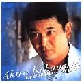 小林旭 [CD+DVD]