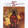 EMI CLASSICS 決定盤 1300 199::ドビュッシー:神聖な舞曲と世俗的な舞曲/ラヴェル:序奏とアレグロ/ピエルネ:ハーブ小協奏曲/フォーレ:即興曲