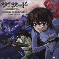 TVアニメ「ザ・サード~蒼い瞳の少女~」オリジナルサウンドトラック Vol.2