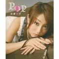 POP<完全生産限定盤>