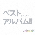 24HOUR DREAMING PEOPLE  [CD+DVD]<初回生産限定盤>