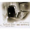 Silent love~open my heart~/BE WITH U [CD+DVD]<初回生産限定盤>