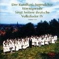 ドイツ民謡集IV~木の上にカッコウが