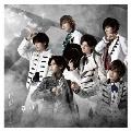 白幻 [CD+DVD]<初回限定盤B>