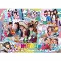 MIRAGE☆BEST ~Complete mirage2 Songs~ [CD+DVD]<初回生産限定盤>