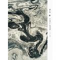 平安神宮 奉納演奏 二○二○ [DVD+ポスター]<初回盤>