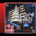 2nd X'mas featuring dream+SweetS+嘉陽愛子