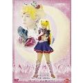 ミュージカル美少女戦士セーラームーン メモリアルDVD-BOX 大山アンザ編(上)