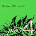 Da Best of Da Pump 2+4  [CD+DVD]