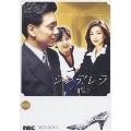 シンデレラ DVD-BOX 2 後編