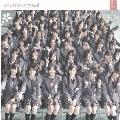 桜の花びらたち2008 [CD+DVD]<初回生産限定盤>