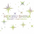 Best! ~Single Collection~<通常盤>