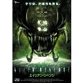 エイリアン・リベンジ[TMSS-145][DVD] 製品画像