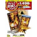 エネミー・ライン<特別編> [DVD+Blu-ray Disc]<初回生産限定版>