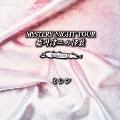 稲川淳二の怪談 MYSTERY NIGHT TOUR Selection15 「ミシン」
