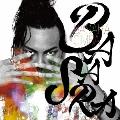 BASARA [CD+DVD]<限定盤>