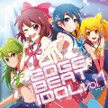 EDGE BEAT IDOL vol.1 -アニソンカバーEDITION-