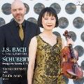 J.S.バッハ:無伴奏チェロ組曲 第5番 シューベルト:アルペジョーネ・ソナタ