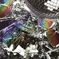 ダンシングモンスター [CD+DVD+スマプラ付]<初回生産限定盤>