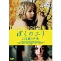 ぼくのエリ 200歳の少女 スペシャルプライス版 DVD