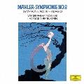 マーラー:交響曲第8番≪千人の交響曲≫ 交響曲第10番から アダージョ<初回限定盤>