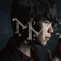 miserable masquerade [CD+DVD]<初回限定盤>