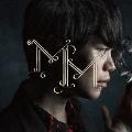 miserable masquerade [CD+DVD]<初回限定盤>