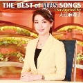 THE BEST of WBS SONGS ~Navigated by 大江麻理子 [CD+DVD]