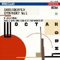 UHQCD DENON Classics BEST ショスタコーヴィチ:交響曲第5番