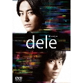 "dele(ディーリー)DVD PREMIUM ""undeleted"" EDITION"