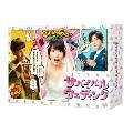 サバイバル・ウェディング Blu-ray BOX