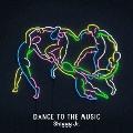 DANCE TO THE MUSIC [CD+DVD]<初回限定盤>