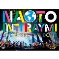 ナオト・インティライミ ドーム公演2018~4万人でオマットゥリ!年の瀬、みんなで、しゃっちほこ!@ナゴヤドーム~