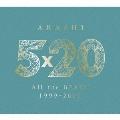 5×20 All the BEST!! 1999-2019 [4CD+DVD+フォトブックレット]<初回限定盤2> CD