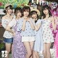 サマ☆ラブ [CD+Blu-ray Disc]<初回限定盤>