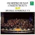 ブラームス:交響曲第1番 [UHQCD x MQA-CD]<完全生産限定盤>