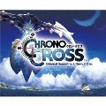 Chrono Cross Original Soundtrack Revival Disc [Blu-ray BDM] Blu-ray Audio