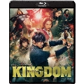 キングダム [Blu-ray Disc+DVD]<通常版> Blu-ray Disc