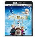アナと雪の女王 4K UHD [4K Ultra HD Blu-ray Disc+Blu-ray Disc]