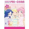 キラッとプリ☆チャン シーズン2 DVD BOX vol.01