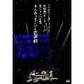 ポルカドットスティングレイ 有頂天ツアーファイナル ポルフェス45 #かかってこいよ武道館 [2DVD+CD]<初回限定盤>
