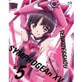 戦姫絶唱シンフォギアXV 5 [Blu-ray Disc+CD]<期間限定版>